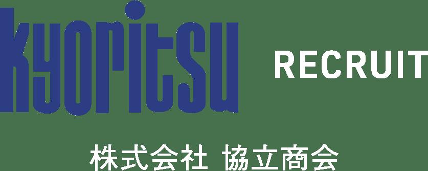 kyoritsu RECRUIT 株式会社 協立商会